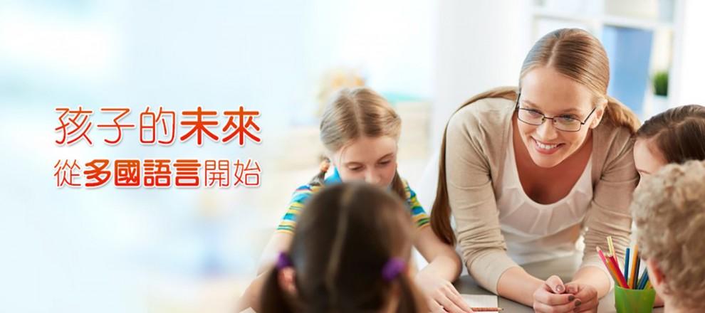 商用日文密集課程