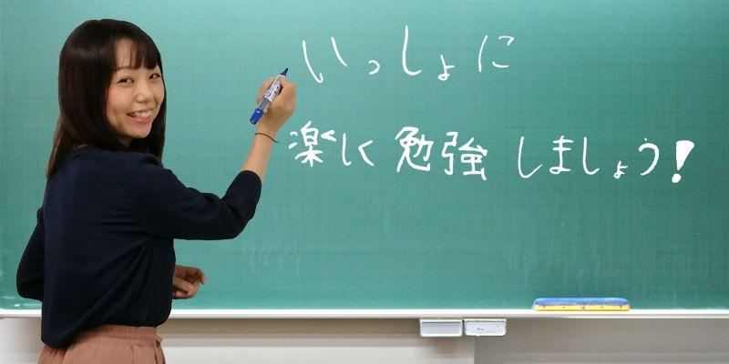 2018初級日文會話班讓你輕鬆學會五十音的發音及運用