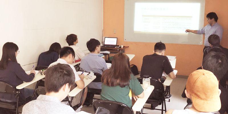 EJU日本留學試驗授課實況
