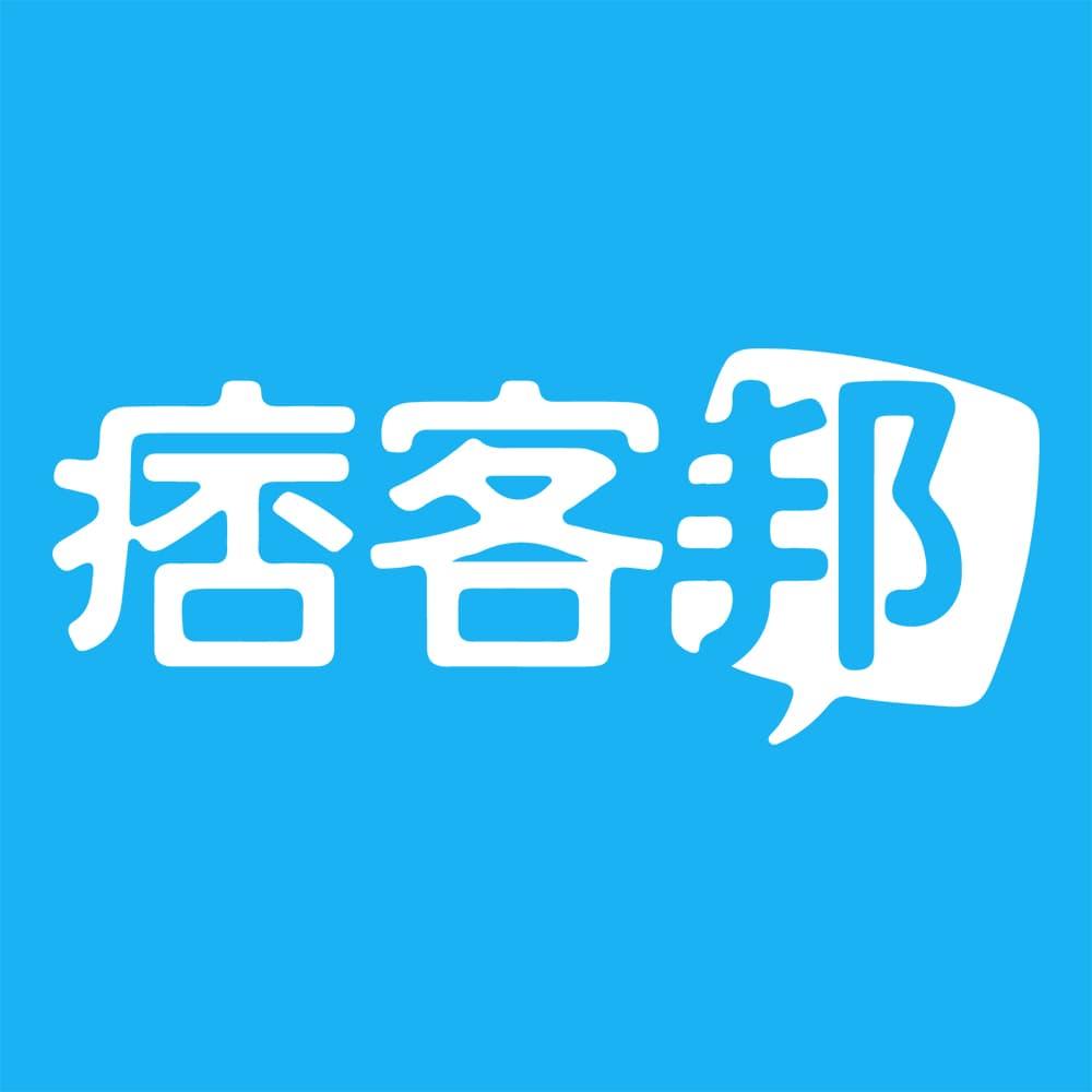 群筑英日語 日文 學日文 日文補習班 日語第一品牌 台北推薦日文補習班 痞客邦