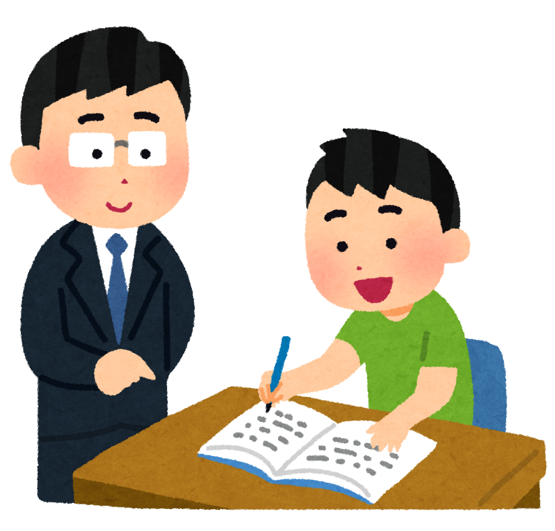 ---初級日文會話班 | 課程特色---
