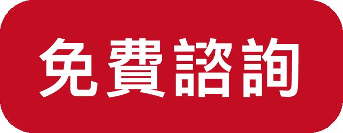 群筑外語提供專業語言諮詢 德文英文日文