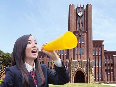 2020 EJU日本留學試驗第二回專班│8/16熱門課程!【已滿班】