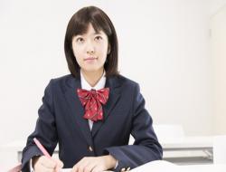 EJU日本留學試驗培訓班